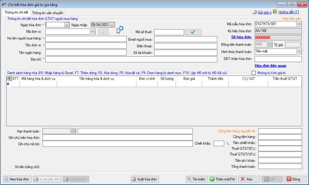 Nhập thông tin hóa đơn điện tử trên giao diện phần mềm E-invoice.